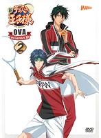新テニスの王子様 OVA vs Genius10 Vol.2
