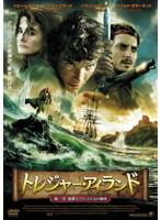 トレジャー・アイランド 1 海賊王フリントと宝の地図