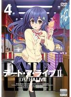 デート・ア・ライブ II 4