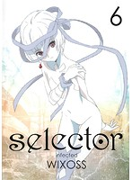 selector infected WIXOSS 第6巻