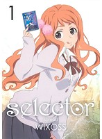 selector spread WIXOSS 第1巻