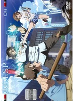 東京ESP 第4巻