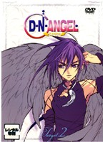 D・N・ANGEL Target.2