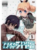 Fate/kaleid liner プリズマ☆イリヤ ドライ!! 第5巻