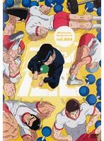 モブサイコ100 第4巻