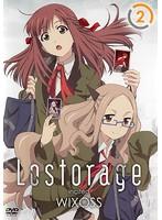 Lostorage incited WIXOSS 2
