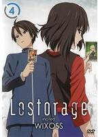 Lostorage incited WIXOSS 4