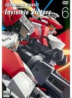 フルメタル・パニック!Invisble Victory 第6巻