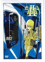 モブサイコ100 II 第2巻