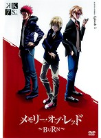 K SEVEN STORIES 第5巻