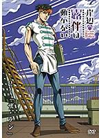 岸辺露伴は動かない OVA『ザ・ラン』