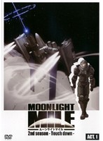 MOONLIGHT MILE 2ndシーズン-Touch Down- ACT.1