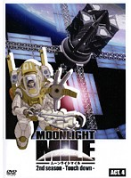 MOONLIGHT MILE 2ndシーズン-Touch Down- ACT.4