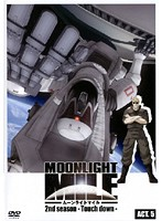 MOONLIGHT MILE 2ndシーズン-Touch Down- ACT.5