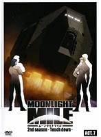MOONLIGHT MILE 2ndシーズン-Touch Down- ACT.7
