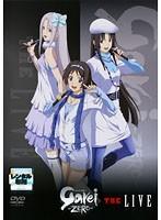 喰霊-零 THE LIVE