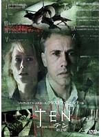TEN(テン) 第2章