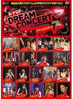 K-POP ドリームコンサート2006