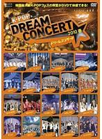 K-POP ドリームコンサート2010春