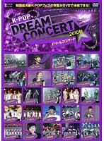 K-POP ドリームコンサート2010秋