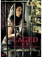CAGED-監禁-