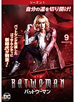 BATWOMAN/バットウーマン <シーズン1> Vol.9