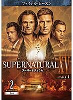 SUPERNATURAL スーパーナチュラル XV <ファイナル・シーズン> Vol.2