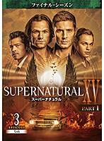 SUPERNATURAL スーパーナチュラル XV <ファイナル・シーズン> Vol.3