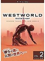 ウエストワールド<サード・シーズン> Vol.2