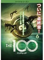 THE 100/ハンドレッド <ファイナル・シーズン> Vol.6