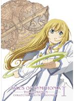 テイルズ オブ シンフォニア THE ANIMATION OVA 第1巻