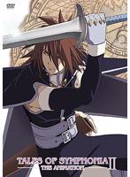 テイルズ オブ シンフォニア THE ANIMATION OVA 第2巻