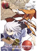 テイルズ オブ シンフォニア THE ANIMATION OVA 第3巻