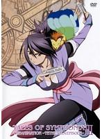 OVA テイルズ オブ シンフォニア THE ANIMATION テセアラ編 第3巻