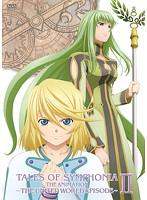 OVA テイルズ オブ シンフォニア THE ANIMATION 世界統合編 第2巻