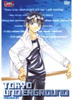 東京アンダーグラウンド Volume.01