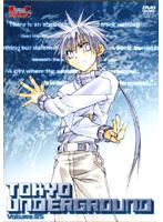 東京アンダーグラウンド Volume.05