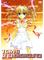 東京アンダーグラウンド Volume.06