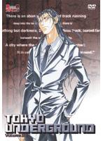 東京アンダーグラウンド Volume.08