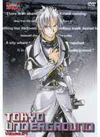東京アンダーグラウンド Volume.09