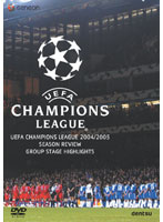 UEFAチャンピオンズリーグ 2004/2005 グループステージハイライト