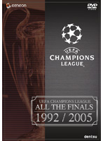UEFAチャンピオンズリーグ THE FINALS 1992-2005