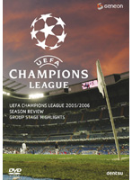 UEFAチャンピオンズリーグ 2005/2006 グループステージハイライト