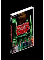 アキハバラ@DEEP Vol.1