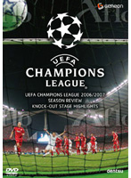 UEFAチャンピオンズリーグ 2006/2007 ノックアウトステージハイライト