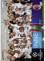UEFAチャンピオンズリーグ 2006/2007 優勝への軌跡