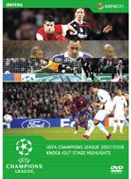 UEFAチャンピオンズリーグ 2007/2008 ノックアウトステージハイライト
