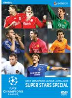 UEFAチャンピオンズリーグ 2007/2008 スーパースターズ