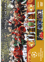 UEFAチャンピオンズリーグ 2007/2008 優勝への軌跡