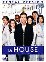 Dr.HOUSE シーズン2 Vol.1